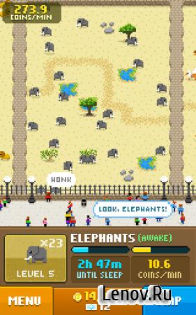 Disco Zoo v 1.5.1 (Mod Money/Unlocked)