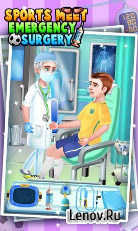 Sports Meet Emergency Surgery v 1.0.0