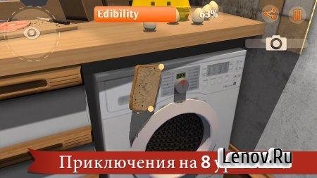 I am Bread (обновлено v 1.6.1) Мод (полная версия)