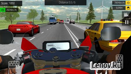 Moto Traffic Rider v 1.0.7 (Mod Money)