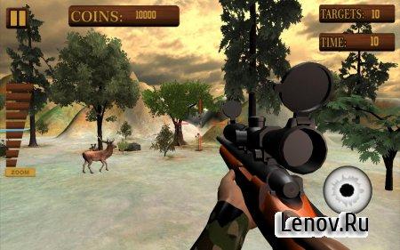 Jungle Deer Hunting Game v 1.1 (Mod Money)