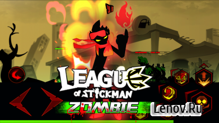 Zombie Killer:League of Sticks v 1.2.3 (Full) Мод (Free Shopping/No skill cooldown)