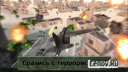 Warplane Cockpit Simulator v 1.1 (Mod Money)