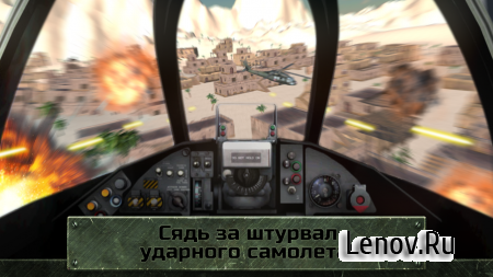 Warplane Cockpit Simulator v 1.1 (Mod Money)
