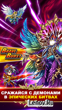 Brave Frontier RPG v 1.6.9 Мод (Mobs Atk 1/Anima Capture Type & More)