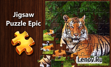 Jigsaw Puzzle Epic v 1.3.9 Мод (All Unlocked)