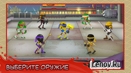 Stickninja Smash v 1.4.5 (Mod Money)