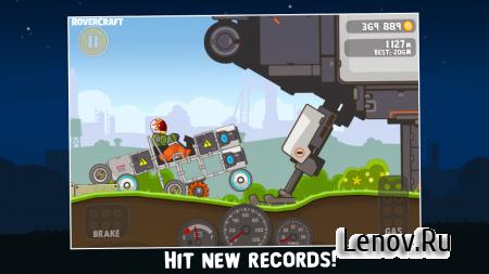 Rovercraft: Race Your Space Car v 1.40 (Mod Money)