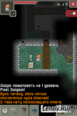 Remixed Pixel Dungeon v remix.29.2.fix.1 (Mod Money/EXP)