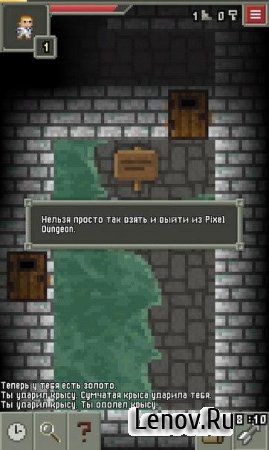 Remixed Pixel Dungeon v remix.28.5.fix.3.2 (Mod Money/EXP)