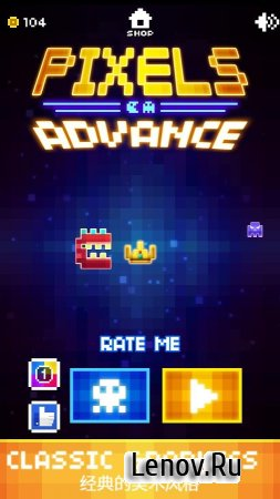 Pixels Advance v 1.0.0 (Mod Money)