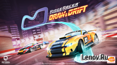 Ridge Racer Draw And Drift (обновлено v 1.2.3) Мод (много денег)