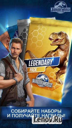Jurassic World™: The Game v 1.45.1 Мод (Free Shopping)