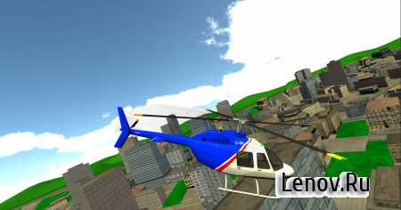 City Helicopter Game 3D v 2.00