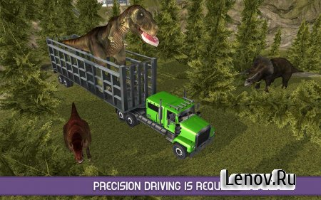 Angry Dinosaur Zoo Transport (обновлено v 1.2) (Mod Money)