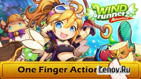 WIND runner adventure v 2.6 Мод (Gold increases/All characters unlocked)
