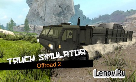 Truck Simulator Offroad 2 (обновлено v 1.0.7)