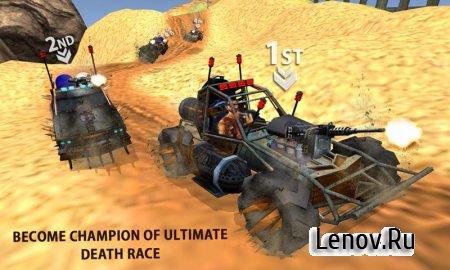 Buggy Car Race: Death Racing v 1.0.1 (Mod Money)