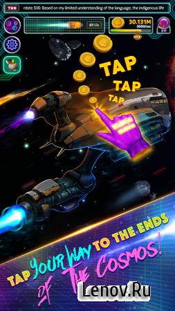 Galactic Xpress! (обновлено v 1.0.0.6) (Mod Money)