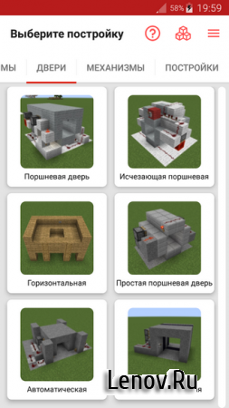 Redstone Builder for Minecraft PE v 10.1 (Full)