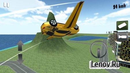 Flying Muscle Transformer Car v 1