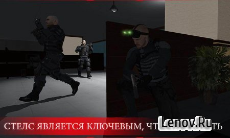 Secret Agent Stealth Spy Game v 1.0.5 Мод (Unlocked)