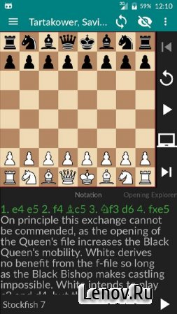 Perfect Chess Trainer (обновлено v 1.63.2) Мод (Unlocked)