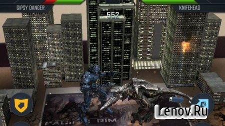 Pacific Rim Kaiju Battle v 1 (God Mode)