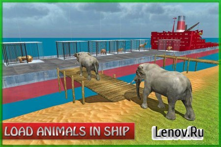 Animal Transport Cargo Ship v 1.1 (Mod Money)