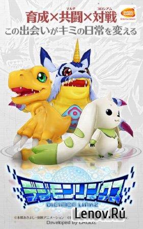 Digimon LinkZ v 2.6.0 (GOD Mode/High Luck/Anti Ban)