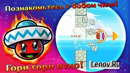 Bean Dreams v 4.8 Мод (Unlocked)