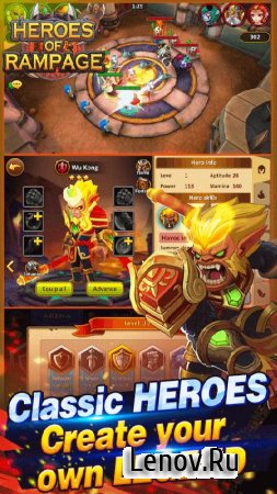 Heroes of Rampage v 0.9.4 Мод (Damage incrise)