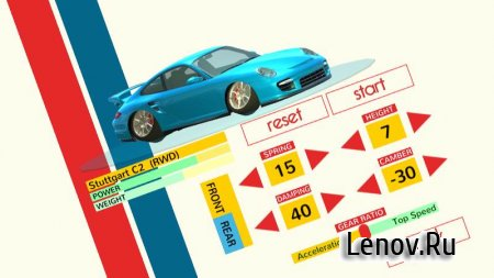 Drive Unlimited v 1.1.14 Мод (Unlocked)