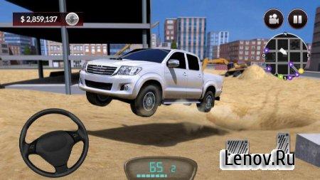 Drive for Speed: Simulator v 1.18.7 (Mod Money)