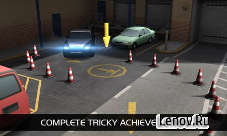 Valley Parking 3D v 1.25 Мод (много денег)