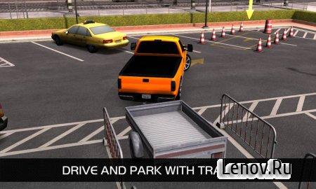 Valley Parking 3D (обновлено v 1.04) Мод (много денег)