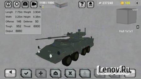Battle Car Craft v 1.3.2 Мод (много денег)