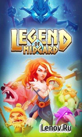 Legend of Midgard (обновлено v 1.0.8)