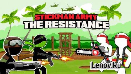 Stickman Army : The Resistance (обновлено v 29) Мод (много денег)