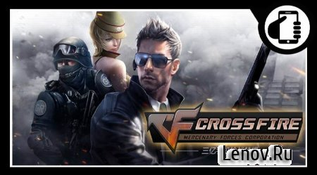 Cross Fire v 1.0.14.101