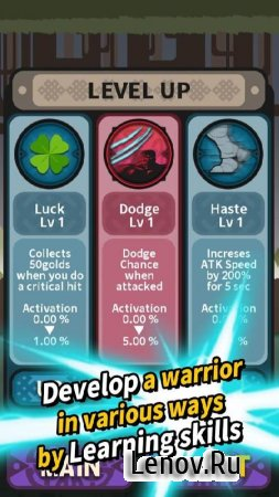 Infinity Duels :Berserk's Road (обновлено v 1.0.3) (Mod Money)