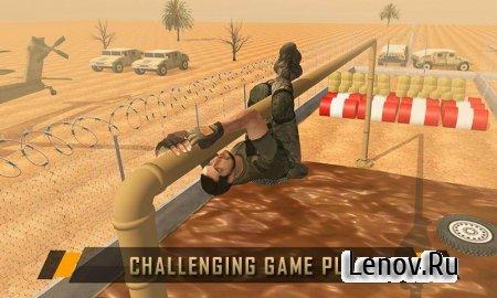 US Army Training School Game v 1.0.4
