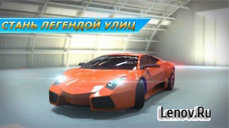 Car Racing Free v 5.50
