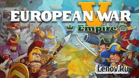 European war 5: Empire v 1.7.0 Мод (много денег)