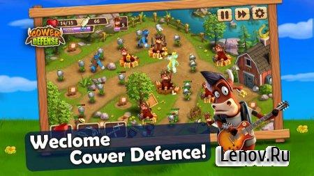 Cower Defense v 0.9.1 (Mod Money)