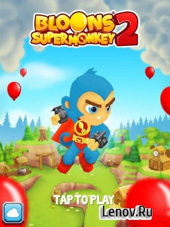 Bloons Supermonkey 2 v 1.8.1 Мод (много денег)