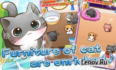 Cat Life (обновлено v 3.2.8) Мод (Infinite Cat Food/Ads-free)