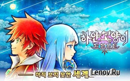 Shironeko project KR (обновлено v 1.1.47) (God Mode/High Damage & More)