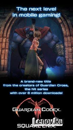 Guardian Codex (обновлено v 1.2.1) Мод (High Damage)