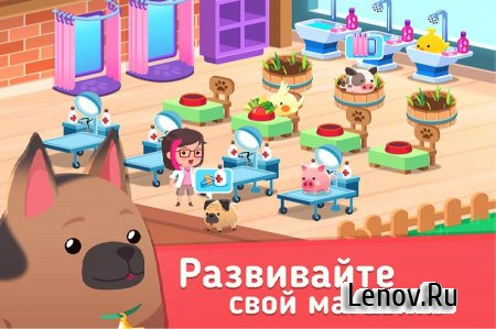 Animal Rescue - Pet Shop Game v 2.1.2 (Mod Money/No Ads)